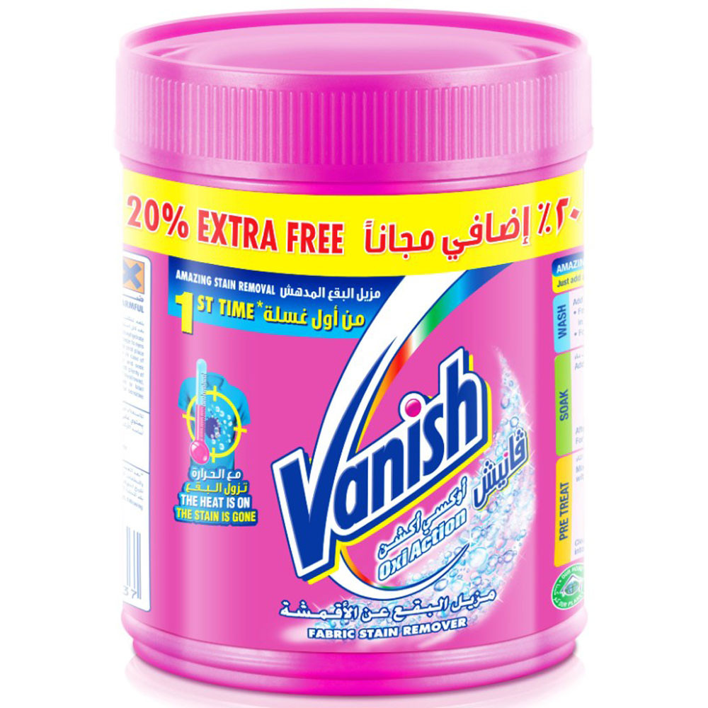 vanish stain remover pink powder 20 off