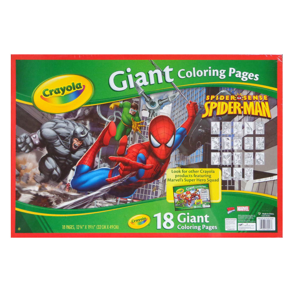 Spiderman Giant Coloring Pages