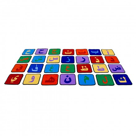 Learning Carpets - Arabic Alphabet Seating Squares