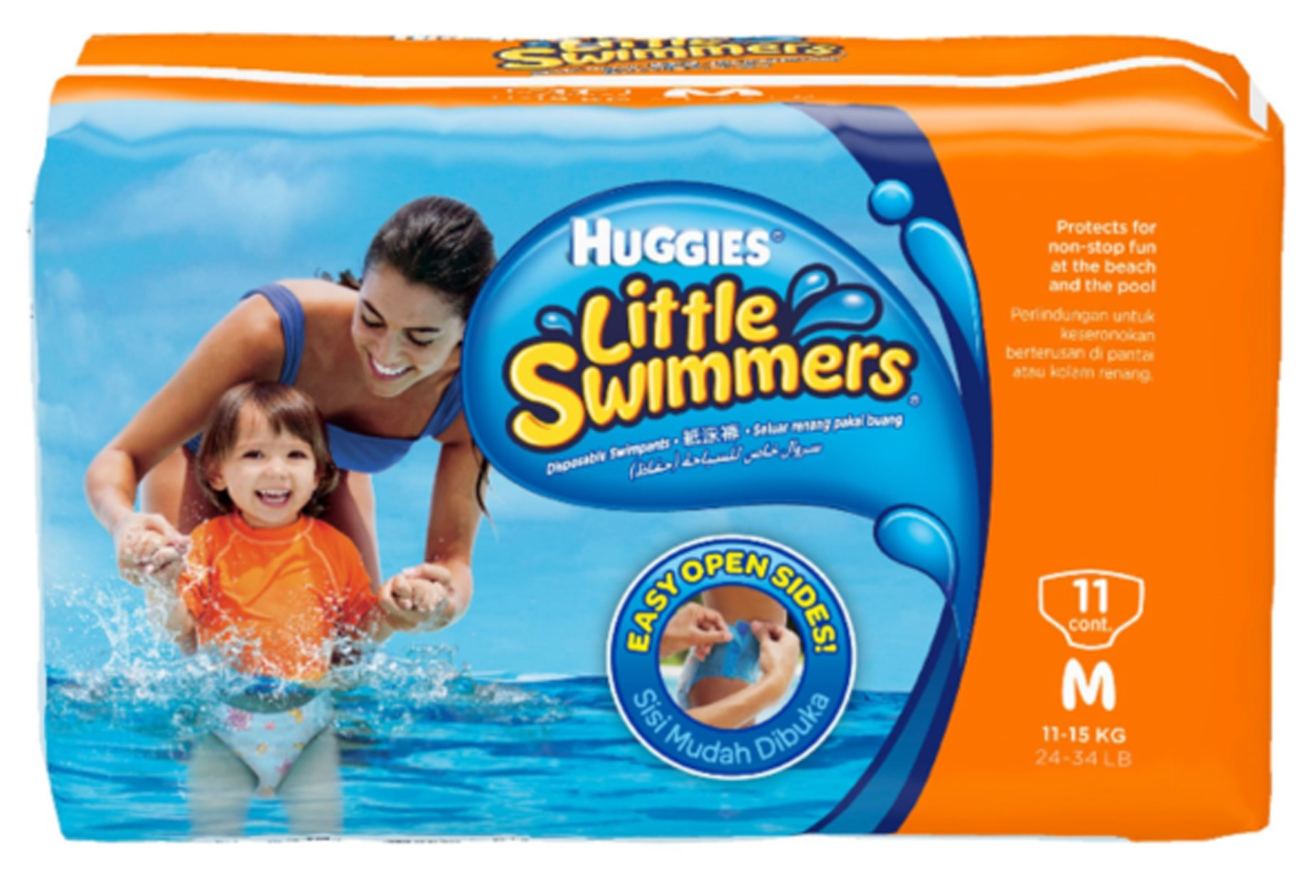 In what cases diapers for swimming will be useful
