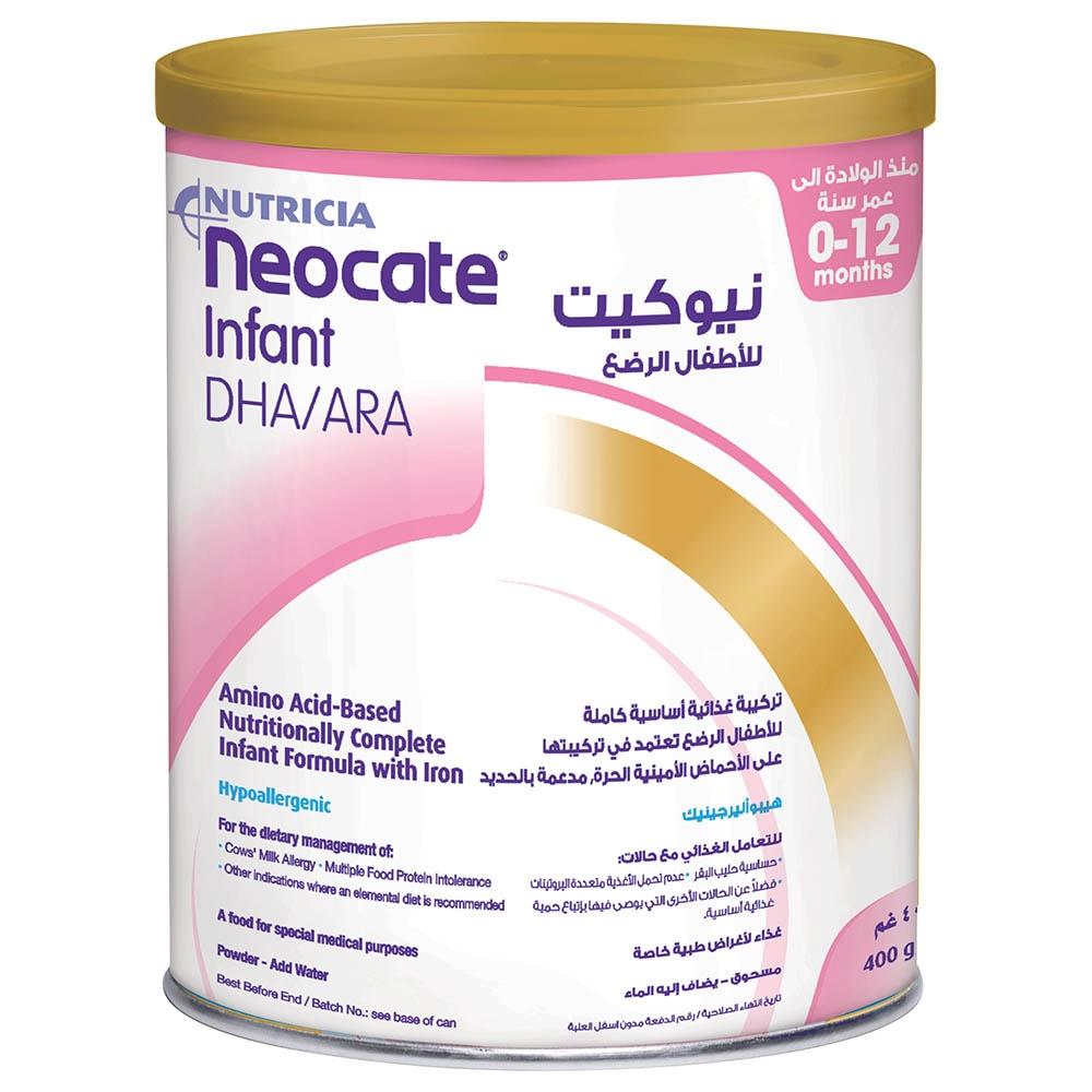نيوتريسيا حليب الأطفال مدعم بالأحماض الأمينية Dha وara عمر 2 10 شهر 400 غم